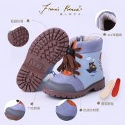 Fiona's Prince 儿童马丁靴