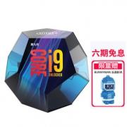 Intel 英特尔 Core i9-9900K 处理器 8核酷睿盒装CPU