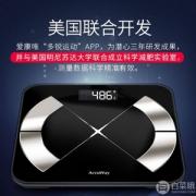 可提供71项身体数据,爱康唯 BT952 脂肪秤电子称体重秤 送电池
