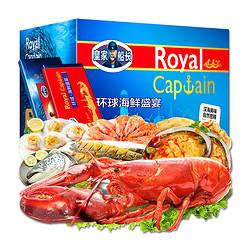 皇家船长  海鲜大礼包 3688型 年货礼盒礼券