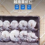 简单滋味 冷冻越南中号黑虎虾仁26-33只 200g*11件 ¥157.23包邮低至14.36元/件(双重优惠)