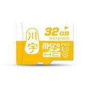 kawau川宇 C10 高速内存卡32GB