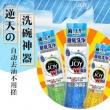 单瓶好价,日本进口 宝洁 Joy 超浓缩除菌去污洗洁精 190ml8.8元包邮(需拼团)