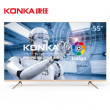KONKA 康佳 E55U 液晶电视 55英寸  2299元包邮2299元包邮