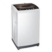 Haier 海尔 EB80M929 8公斤 全自动波轮洗衣机 999元包邮