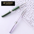 PLATINUM 白金 PGB-1000 彩色铝合金钢笔 (黑色、铱金EF尖) 63元包邮(78-15)63元包邮(78-63)