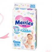 花王 Merries 妙而舒 婴儿纸尿裤 L54片 *4件
