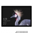 Microsoft 微软 Surface Pro(第五代)二合一平板电脑笔记本 12.3英寸(i5/8G/128G)4699元包邮(需用券)