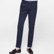 HLA 海澜之家 HKCAD1E081A 男士修身休闲裤低至134.3元