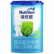 中亚prime会员:Nutrilon 诺优能 婴儿配方奶粉 中文版 3段 800g *2 240.49元包邮(双重优惠)240.49元包邮(双重优惠)