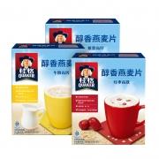 Quaker 桂格 牛奶/红枣/紫薯多口味 即食燕麦片 540g*2盒装