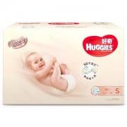 HUGGIES 好奇 铂金装 婴儿纸尿裤 S96片
