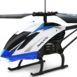 LIVING STONES 活石 耐摔遥控玩具直升机 2.5通初  49元包邮49元包邮