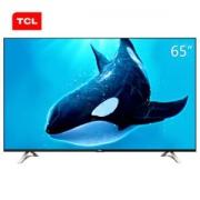 TCL 观影王 D65A620U 65英寸 4K 液晶电视
