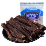 八七农坊 内蒙古特产 风味超干牛肉干