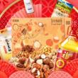 京东 年味 好食光 促销活动部分满199-120元、领券满299-150元