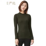 YANXUAN 1356024 女式圆领羊毛衫 *2件  248元