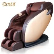 怡禾康  YH-9700 家用太空舱按摩椅 咖啡金