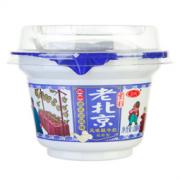 SANYUAN 三元 老北京 风味酸奶 180g  3.8元,可优惠至1.9元/件