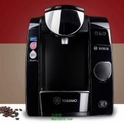 BOSCH 博世 TAS4502 Tassimo 胶囊咖啡机 Prime会员免费直邮含税