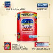 美版原装进口,Enfagrow 美赞臣 Enfagrow Premium幼儿配方奶粉3段 907克*2269.39元包邮(多重优惠)