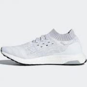 adidas 阿迪达斯 UltraBoost UNCAGED DA9157 男子跑鞋