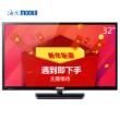 MOOKA 模卡 32A3 32英寸 液晶电视  629元包邮629元包邮