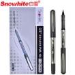 Snowhite 白雪 PVR-155 直液式走珠笔 0.5mm 12支 黑色 9.9元9.9元