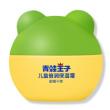 FROGPRINCE 青蛙王子 儿童倍润霜40g *2件 16.9元包邮(双重优惠)16.9元包邮(双重优惠)