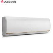 CHIGO 志高 2匹 冷暖空调(NEW-GD18F1H3) 2594元包邮(需用券)2594元包邮(需用券)