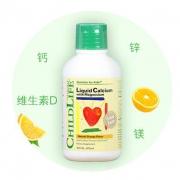Childlife 童年时光 钙镁锌 成长营养液 474ml/瓶*3瓶