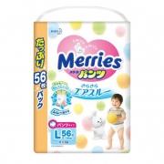 花王(Merries)妙而舒学步裤/拉拉裤 大号L56片(9-14kg)