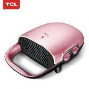 TCL 取暖器 TN-QG20-T5Q