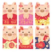 Supple 2019猪年 卡通百元红包 12个装