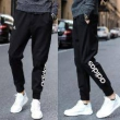 adidas 阿迪达斯 BP8745 男士休闲运动裤126元包邮