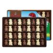 Sarotti 萨洛缇 小熊造型黑白牛奶巧克力 100g *9件151.15元(双重优惠)