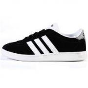 adidas 阿迪达斯  F99137 男子休闲运动鞋 *2件