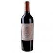 Chateau PICHON BARON 碧尚男爵庄园 1855二级庄 干红葡萄酒 2013 750ml678元包邮(双重优惠)