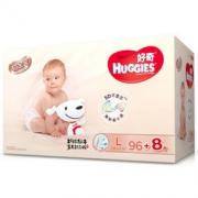 HUGGIES 好奇 铂金装 婴儿纸尿裤 L104片 198元包邮(需用券)198元包邮(需用券)
