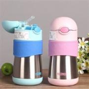 THERMOS膳魔师真空不锈钢保温保冷吸管杯Ffh-290st  两色可选补货1966日元(约¥121)
