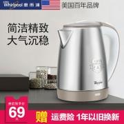 Whirlpool 惠而浦 WEK-MS181F 1.8L电热水壶
