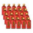 九龙斋 老北京酸梅汤 饮料 400ml x24瓶 超值装 45.8元45.8元