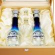 YANGHE 洋河 2瓶x500ml 蓝色经典 梦之蓝 M1 浓香型白酒 52度529元包邮