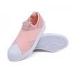 adidas 阿迪达斯 SUPERSTAR BB2121 女士休闲板鞋199元(用券后)