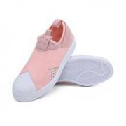 adidas 阿迪达斯 SUPERSTAR BB2121 女士休闲板鞋