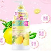 Nursery 柚子味卸妆啫喱乳 300ml