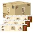 APP 清风 原木纯品系列 手帕纸 3层*10张*96包 22.9元(需用券)22.9元(需用券)