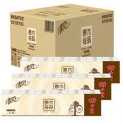 APP 清风 原木纯品系列 手帕纸 3层*10张*96包 22.9元(需用券)
