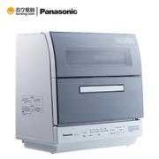 Panasonic 松下 NP-TR1HECN 台式家用洗碗机  2388元包邮