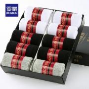 Romon 罗蒙 男士棉质中筒袜10双29.9元包邮(需领券)